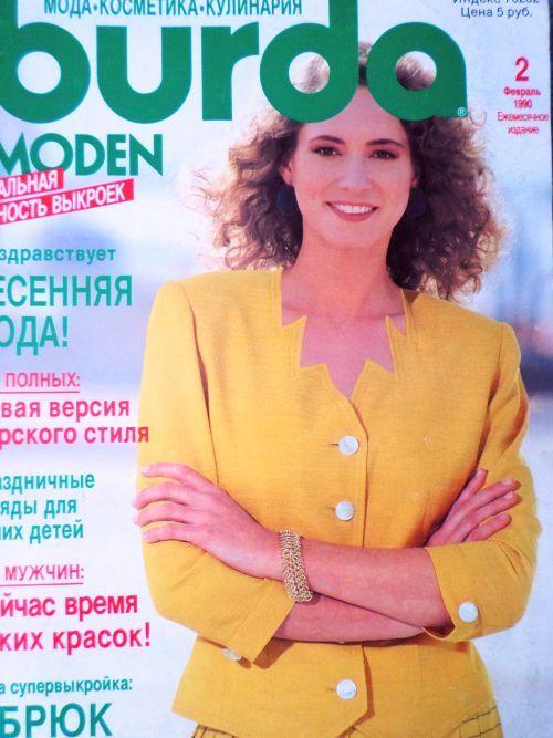 Burda 2/1990