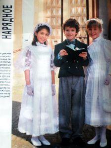 Burda 2/1990 v ruštině