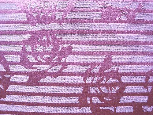 Siréna - starorůžová látka mat/lesk