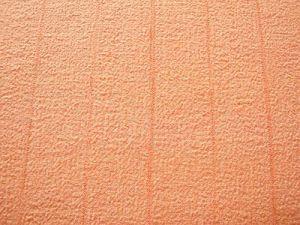 Iluzia - oranžová látka s jemným proužkem