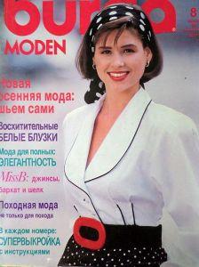 Burda 8/1989 v ruštině