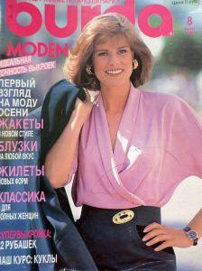 Burda 8/1990 v ruštině