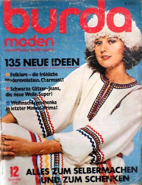 Burda 12/1976 RETRO