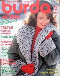 časopis Burda 12/1989