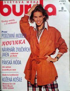 Burda 8/1994 v češtině